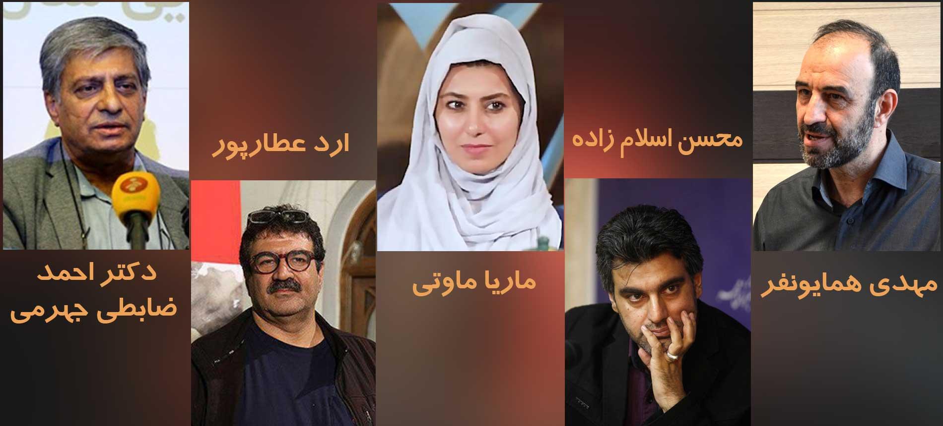 معرفی داوران سومین دوره جشنواره تلویزیونی مستند در بخش فیلم