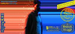 مهلت ارسال اثر در 2 بخش «عکاسی» و «مستندنگاری» پنجمین جشنواره تلویزیونی مستند تمدید شد